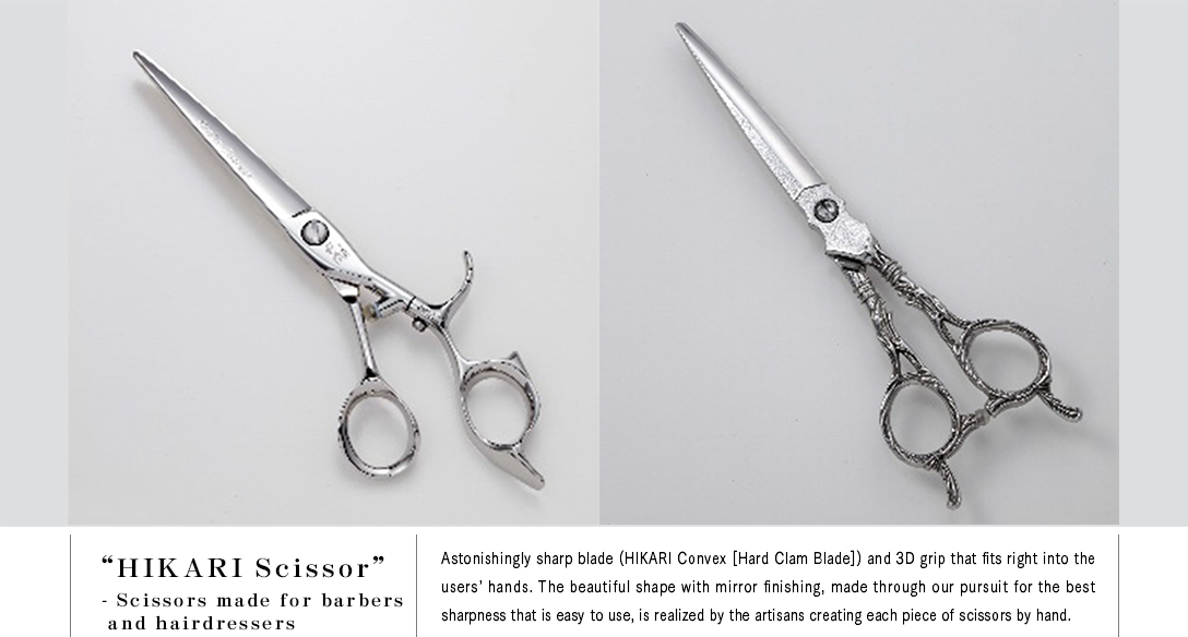 "2 ""HIKARI Scissor"" - Scissors made for barbers and hairdressers"