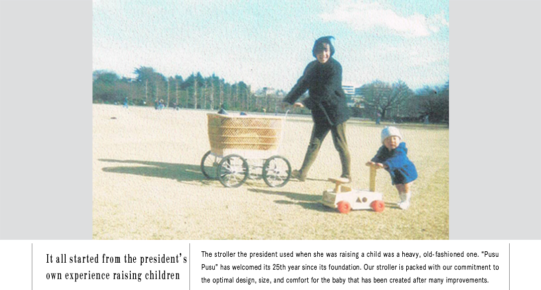 It all started from the president's own experience raising children