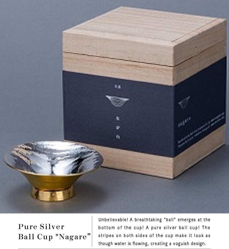 Pure Silver Ball Cup