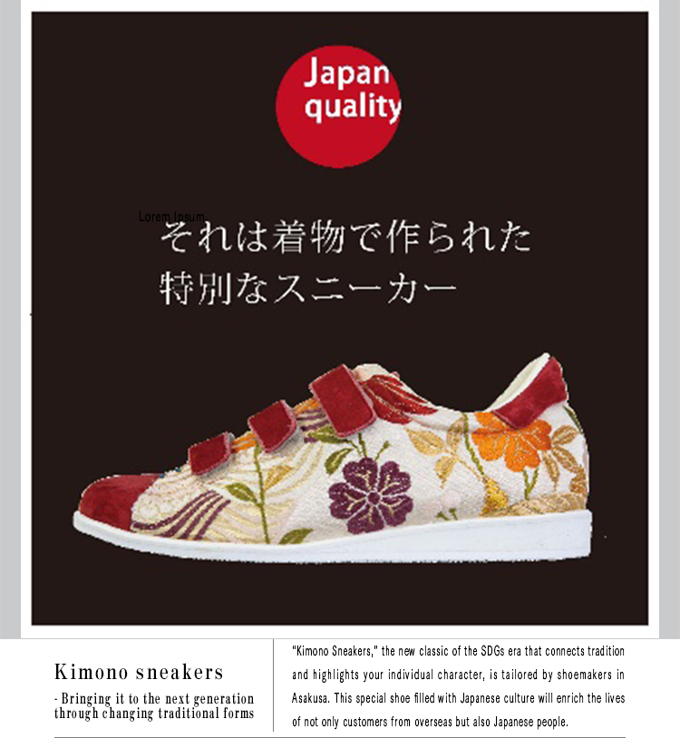 Kimono sneakers - Bringing it to the next generation through changing traditional forms