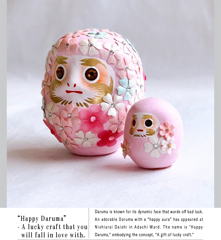 """""""Happy Daruma"""" - A lucky craft that you will fall in love with."""