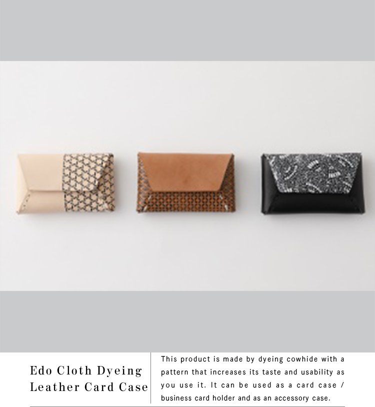 Edo Cloth Dyeing Leather Card Case